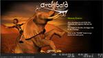 slot online archibald discovering africa