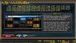 bonus slot online xcalibur