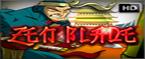 slot gratis zen blade hd